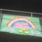 bannerstadion